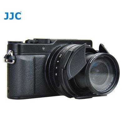 泳促銷 Panasonic LUMIX DMC-LX100 自動鏡頭蓋 賓士蓋 免安裝 Leica Type 109 專