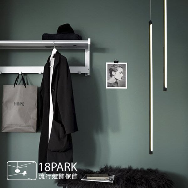 【18Park 】 簡約LED Line [ Line吊燈-90cm ]