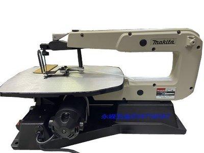 (含稅價)緯軒(底價5430不含稅)MAKITA 牧田 MSJ401 桌上型 線鋸機