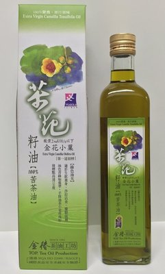 金花小菓 茶花籽油 頂級苦茶油 金椿茶油工坊500ml