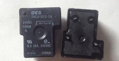 繼电器T9CS1D12-24可代替G8P-1A4P-24VDC 原装正品(二手拆機良品)