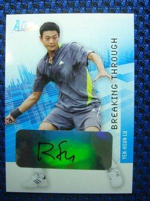 2007 ACE 網球卡 盧彥勳 親筆簽名卡〈限量1/1〉全世界只有一張