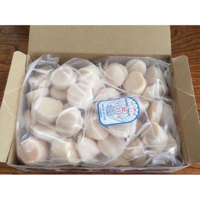 【於晨食食材批發】日本北海道生食級干貝系列 3S(41-50顆)不限品牌 批發歡迎洽詢