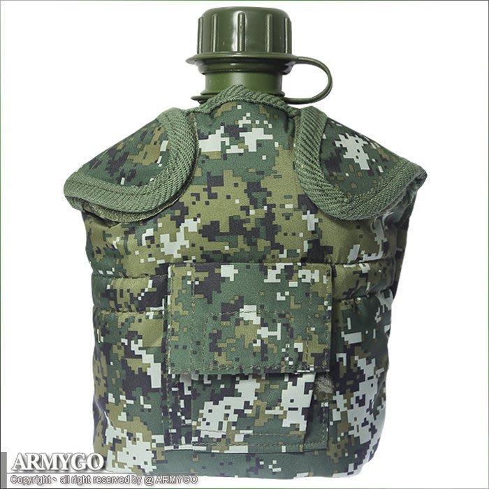 【ARMYGO】國軍數位迷彩水壺套