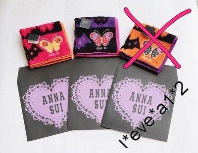 (QQ) 購自日本 日版 Anna Sui 最新 勁靚 萬聖節 蝙蝠 蝴蝶 刺繍 毛巾 手巾 手帕(Halloween Edition)