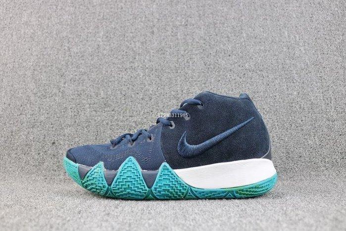 """Nike Kyrie 4 """"Obsidian"""" 深藍 經典 麂皮 休閒運動籃球鞋 男鞋 943807-401"""