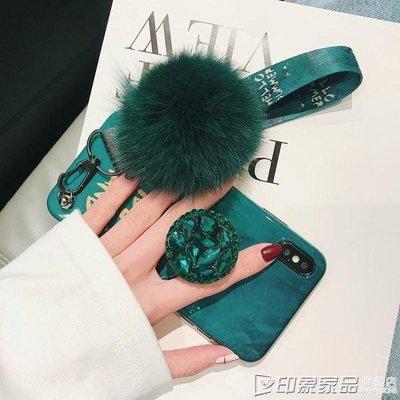 哆啦本鋪 祖母綠毛球蘋果X手機殼新款I7P水鉆IPHONE8PLUS硅膠XR女款6S潮牌8掛繩 D655