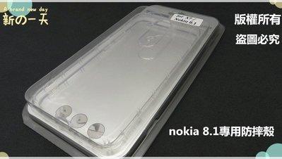 金山3C配件舘 NOKIA 8.1/ TA-1119(6.18吋)空壓殼 防摔殼 氣墊殼 防摔套 保護套 軟套 背蓋 台中市