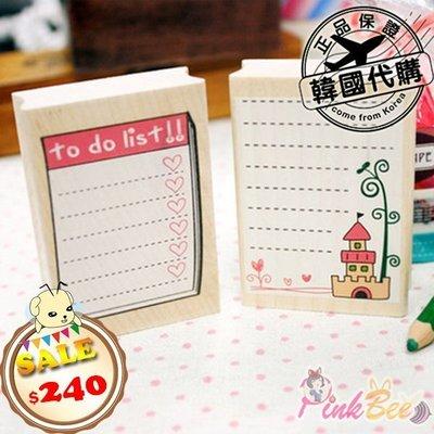PinkBee☆【韓國代購】Funny Man趣味留言裝飾框木頭印章《466106》*LM02