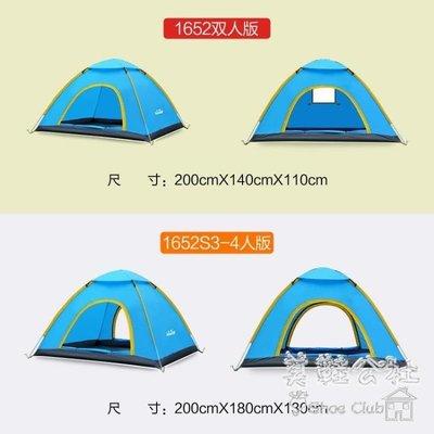 『格倫雅品』秒速開全自動帳篷 戶外雙露營裝備自駕休閒 拋帳