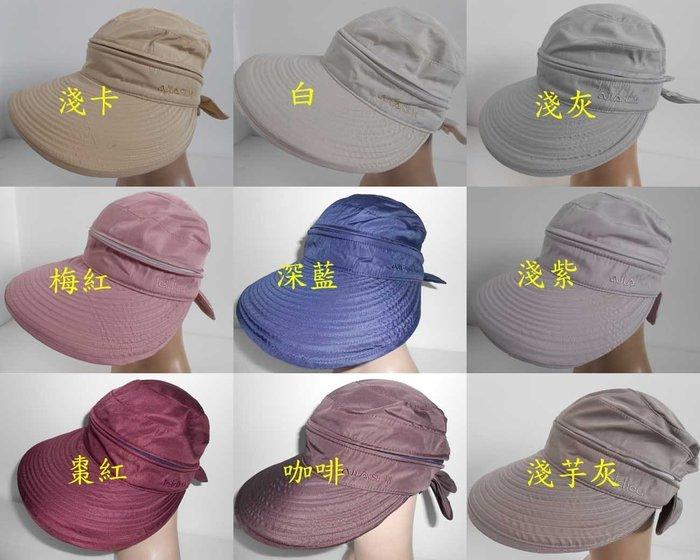 ///阿寄帽舖// 車線軟帽沿 二用遮陽帽  漁夫帽 貝蕾帽 (可當運動帽又是空心帽)!!