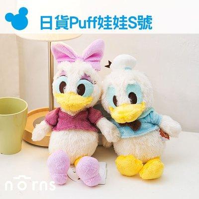 Norns 【日貨 Puff 娃娃S號 唐老鴨 黛西】迪士尼 DISNEY  Donald Daisy 玩偶