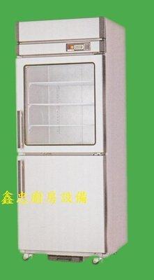 鑫忠廚房設備-餐飲設備:雙門上玻璃下不鏽鋼門節能冰箱 賣場有烤箱-冰箱-咖啡機-水槽-工作檯