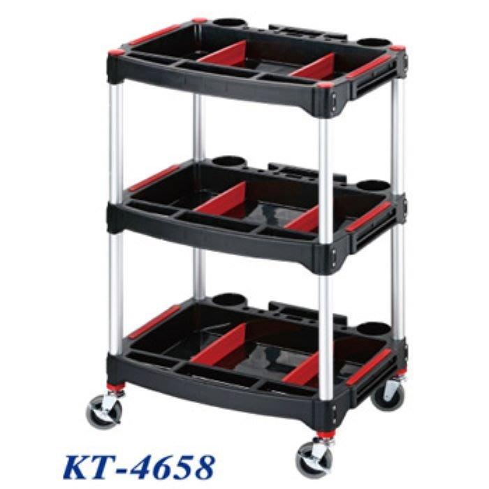 【鎮達】標準型多功能全方位工作車 / 手推車 / 推車 / 餐車 KT-4658