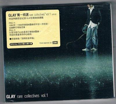 [鑫隆音樂]日本CD-GLAY:獨一精選 2CD rae collectives vol.1/ 全新/免競標