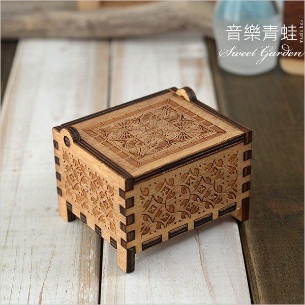 Sweet Garden, 復古質感雷射精雕 木製掀蓋發條式音樂盒(可選曲) 送好朋友生日禮物