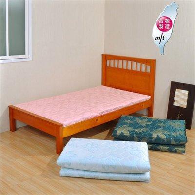 【無憂無慮】~DF house黛爾夢3尺單人緹花透氣床墊 孟宗竹 單人床 雙人床 床架 床組 透氣 床墊