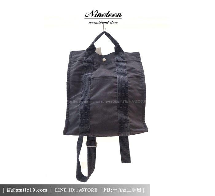 《十九號二手屋》Hermes  Herline 灰色帆布後背包 附鎖頭 愛馬仕 MM Backpack*二手美品*