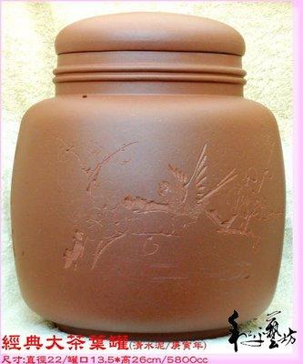 古體經典梅大茶葉罐(清水泥)-和平藝坊結緣特賣