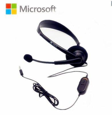 微軟原裝XboxOne s x專用耳機 Xbox One 耳麥 全新/原裝/原廠/散裝 3.5m