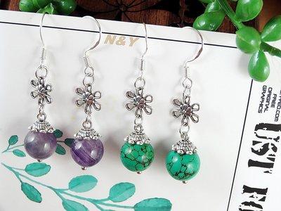 【N&Y】EA82天然綠松石 夢幻紫水...