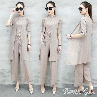新款女裝秋季時髦套裝歐美時尚減齡韓版寬管褲氣質大碼三件套    全館免運