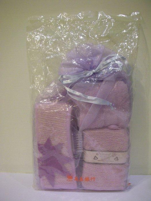 全新萬泰銀行優雅紫色系列 SPA 沐浴美體用組合包 / 薄緞方巾+點麻沐浴拉背+點麻浴塊+腳底浮石按摩刷+香皂片+雪紗袋