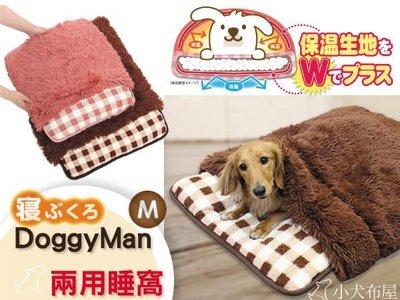 ☆小犬布屋【日本Doggyman】同步熱賣寵物床款《超厚毛茸茸舒適保溫睡袋 M》12公斤以下犬貓 新北市