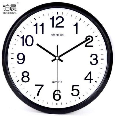 掛鐘 鉑晨靜音掛鐘客廳個性鐘表現代簡約鐘時尚石英鐘圓形時鐘創意掛表   全館免運