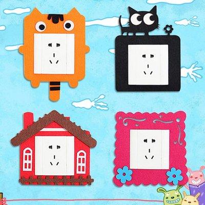 現代簡約裝飾墻紙可移除墻貼可愛卡通毛氈鏤空開關貼保護套創意插座貼裝飾品開關套