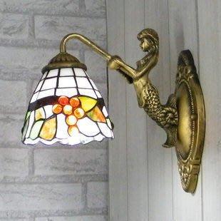 {美學}歐式帝凡尼壁燈 彩色玻璃美人魚壁燈 田園豐收葡萄燈 浴室鏡前燈MX-2150