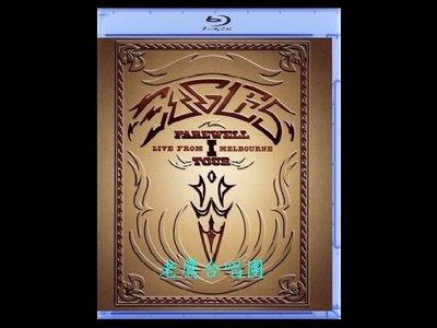 【BD藍光】老鷹合唱團 告別演唱會:墨爾本現場Eagles:Farewell Tour-Live