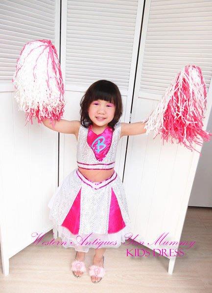 妍媽咪兒童禮服出租~芭比公主啦啦隊女孩裝扮~萬聖節走秀生日派對~ 歐美進口