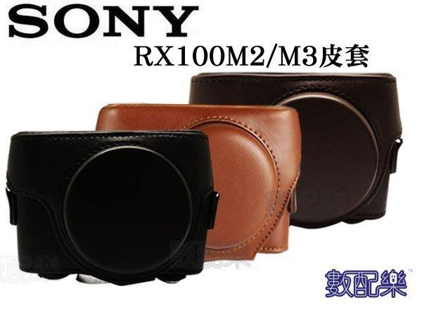 *數配樂*SONY RX-100 RX100 M2 M3 M4 兩件式 復古皮套 附背帶 相機套 相機包 黑 咖啡 棕