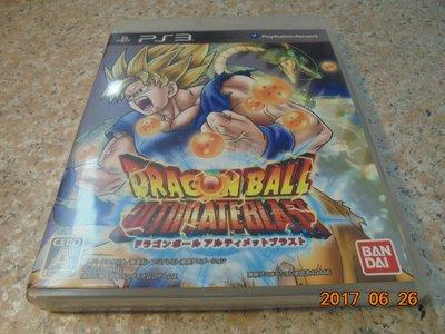 PS3 七龍珠-終極炸裂 Ultimate Blast 日文版 直購價600元 桃園《蝦米小鋪》