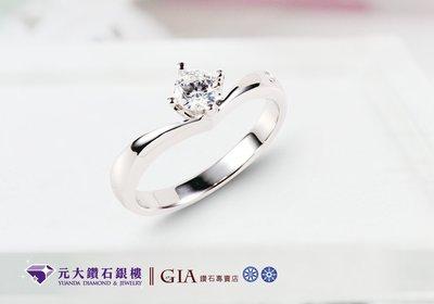 ☆元大鑽石銀樓☆GIA鑽石0.50克拉G/VS1/3EX/八心八箭*搭配經典婚戒、求婚戒*(客製化商品)