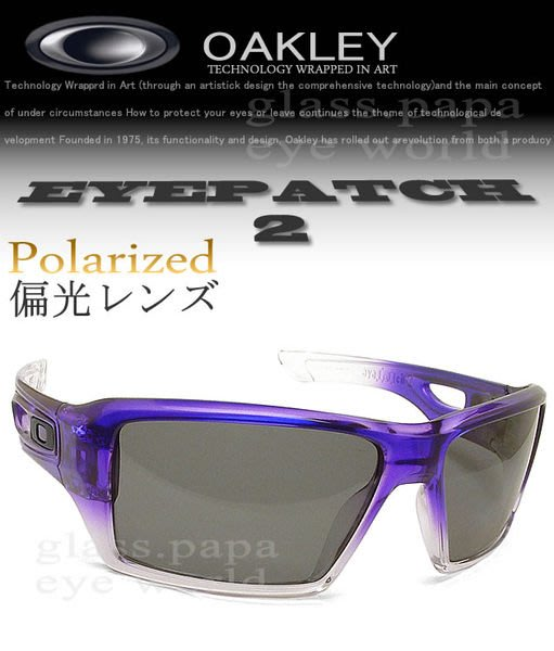 貳拾肆棒球-日本Oakley Eyepatch II  Purple with Clear Polarized 太陽眼鏡