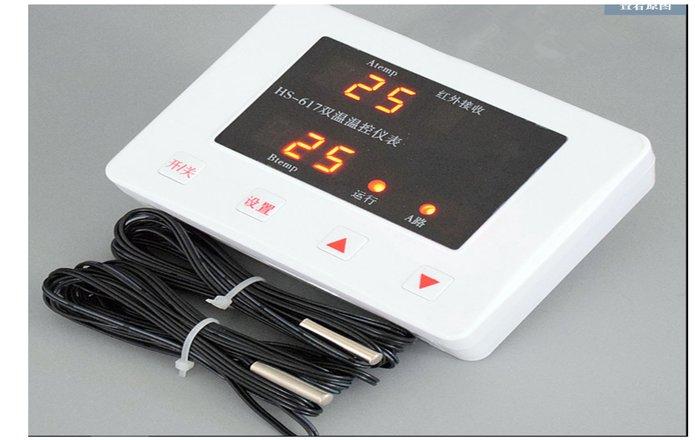 AC85V~250V太陽能溫差循環控制器,熱水回水循環溫差比較控制器