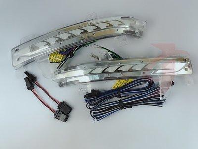 金強車業 NISSAN JUKE 2014原廠部品 後視鏡流水燈 跑馬燈 方向燈 小燈 定位燈 序列式