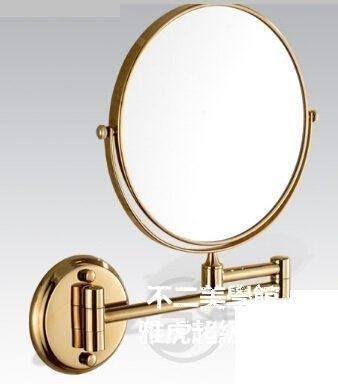 【格倫雅】^8寸 兩面鏡 金色 美容鏡壁掛浴室化妝鏡折疊衛生間伸縮鏡子雙面放42020