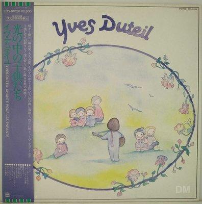 黑膠唱片 Yves Duteil - Yves Duteil Chante Pour Les Enfants