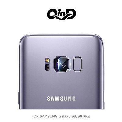 --庫米--QinD 勤大 SAMSUNG Galaxy S8 / S8+ S8 Plus 鏡頭玻璃貼 鏡頭貼 兩片裝