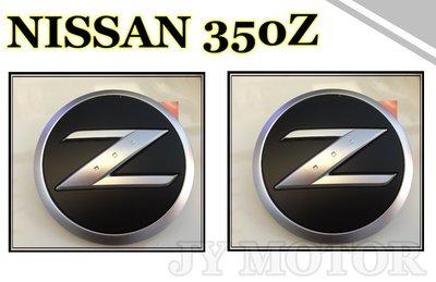 小傑車燈精品--全新 正廠 NISSAN 350Z 原廠 葉子板 側邊 Z 圓形標誌  MARK LOGO