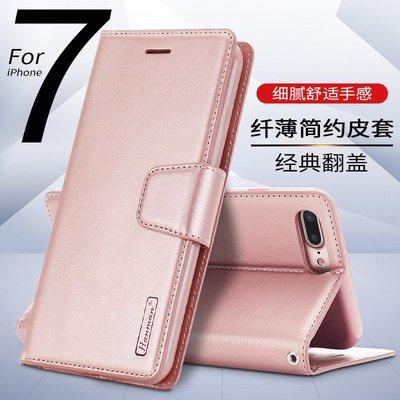 FC商行 ~ 小米9 / 紅米Note7 / LG V50 ThinQ 翻蓋手機保護套 支架手機皮套 L2061