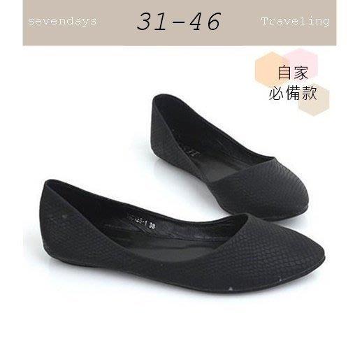 大尺碼女鞋小尺碼女鞋[B0034]熱銷款歐美街頭風蛇皮尖頭舒適四色黑色娃娃鞋平底鞋 (31-4546)現貨#七日旅行