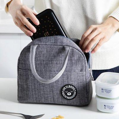 熊熊圖標便當袋 保溫袋 便當袋 手提袋 野餐袋 保溫 保冷 便當包 午餐袋 收納袋【RS1077】