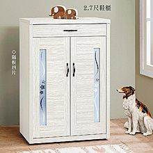 【DH】貨號111-3B名稱《密卡登》2.7X4尺木心板鞋櫃(圖一)備有4X4尺3X6尺可選台灣製可訂做.主要地區免運費