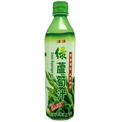 津津綠蘆筍汁 1箱600mlX24瓶 特價430元 每瓶平均單價17.91元