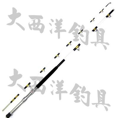 大西洋釣具 12尺 海底雞 導環 導珠 珠子 布線用 船竿 船釣竿(1入)