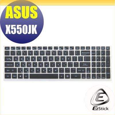 【Ezstick】ASUS X550JK 中文印刷鍵盤膜(台灣專用,注音+倉頡) 矽膠材質